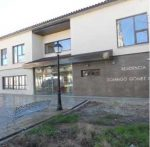 Centro Multiservicios Residencia Domingo Gómez Lesmes